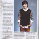 Min-ho Lee - Sparkling Magazine Pictorial [Philippines] (February 2013)