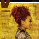 Keyshia Cole - Vibe Magazine