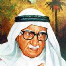 Ebrahim Al-Arrayedh