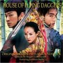 Soundtrack Album - House Of Flying Daggers [SOUNDTRACK]