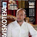 Halit Ergenç  -  Magazine Cover - 454 x 633