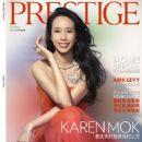 Karen Mok - Prestige Magazine Cover [Taiwan] (June 2015)