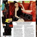 Kim Chiu - Preview Magazine [Philippines] (September 2009)