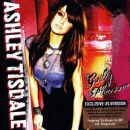 Ashley Tisdale - Guilty Pleasure [Limited Edition]