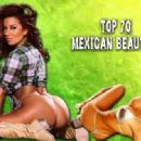 Top 70 Mexican Girls