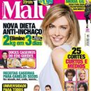 Bianca Rinaldi - Malu Magazine Cover [Brazil] (24 April 2014)