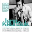 Geun-seok Jang - Easy Magazine Pictorial [Korea, South] (June 2011) - 400 x 517