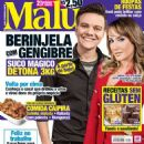 Michel Teló - Malu Magazine Cover [Brazil] (12 November 2015)