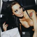 Jessica Jane Clement - Nuts 2011
