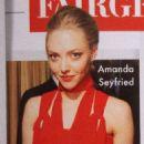 Amanda Seyfried - Vanity Fair Magazine Pictorial [United States] (May 2013) - 454 x 814