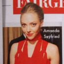 Amanda Seyfried - Vanity Fair Magazine Pictorial [United States] (May 2013)
