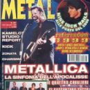 James Hetfield - Metal Shock Magazine Cover [Italy] (December 1999)