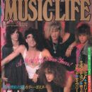 Stephen Pearcy, Juan Croucier, Robbin Crosby, Bobby Blotzer, Warren Demartini - Music Life Magazine Cover [Japan] (January 1986)