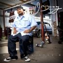J-Boog - Backyard Boogie