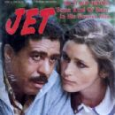 Richard Pryor, Margot Kidder - Jet Magazine Cover [United States] (5 April 1982)