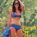 Pamela Sue Martin - 400 x 654
