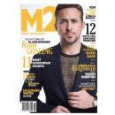 Ryan Gosling - 454 x 454