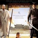 Films set in the Zhou dynasty