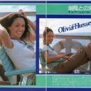 Olivia Hussey - 454 x 340