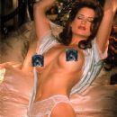 Carrie Stevens - 429 x 640