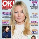 Kate Hudson - OK! Magazine Cover [Pakistan] (December 2014)
