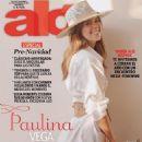 Paulina Vega - 454 x 543