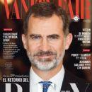 King Felipe of Spain - 454 x 606