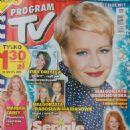 Malgorzata Kozuchowska - Program TV Magazine Cover [Poland] (17 February 2017)