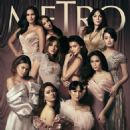 Bea Alonzo - Metro Magazine Cover [Philippines] (3 December 2019)