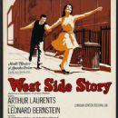 New York State Theatre - 454 x 704