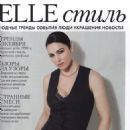Monica Bellucci - Elle Magazine Pictorial [Russia] (October 2011)