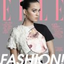 Katy Perry Elle Us Cover March 2015