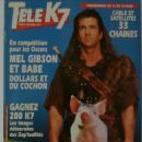 Mel Gibson - Tele K7 Magazine Cover [France] (11 March 1996)