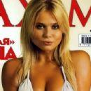 Kseniya Novikova - 348 x 447