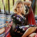 Sonia Bohosiewicz - Pani Magazine Pictorial [Poland] (September 2017) - 454 x 546