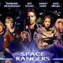 Marjorie Monaghan as JoJo in Space Rangers (1993) - 454 x 298