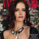 Eva Green – Vanity Fair Italy Magazine (December 2018) - 454 x 561