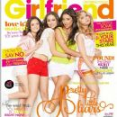 Lucy Hale, Ashley Benson, Troian Bellisario, Shay Mitchell - Girlfriend Magazine Cover [Australia] (January 2013)