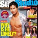 Sam Milby - Star Studio Magazine Cover [Philippines] (March 2010)