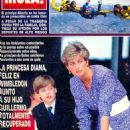 Prince William & Princess Diana