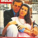 Princess Caroline of Monaco and Stefano Casiraghi - 454 x 629