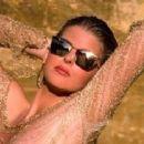 Arlene Baxter - 454 x 234