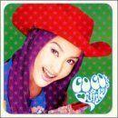 CoCo Lee - Coco's Party