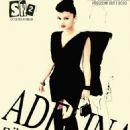 Adelina Ismajli - 454 x 605