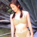 Ayumi Hamasaki - 418 x 600