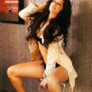 Mariana Echeverria - Hombre Magazine Pictorial [Mexico] (November 2011)