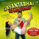 New Posters of Jayantabhai Ki Luv Story - 454 x 454