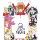 Mame (Movie) Jerry Herman Lucille Ball 1974 - 454 x 691