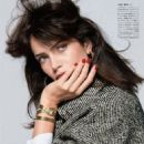 Amanda Wellsh - Vogue Supplement Magazine Pictorial [Japan] (August 2018) - 454 x 665