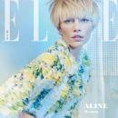Aline Weber - 454 x 548
